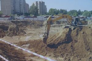 Проведение земляных работ, обустройство и содержание строительных площадок