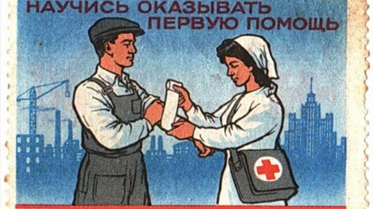 Работодателей штрафуют за отсутствие обучение оказанию первой помощи