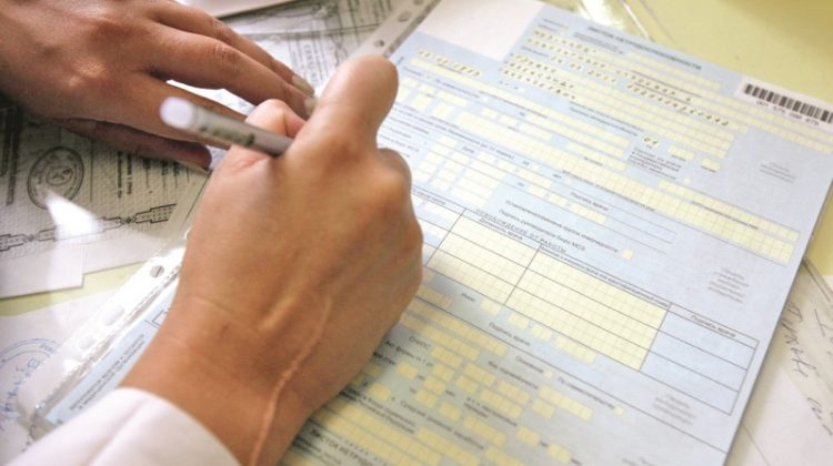 Работодатель будет больше платить в ФСС за больничные