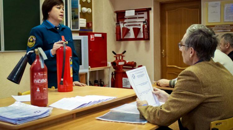 Обучение пожарно-техническому минимуму в организации