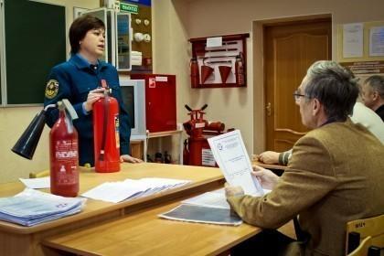 Пожарно-технический минимум для сотрудников, осуществляющих круглосуточную охрану