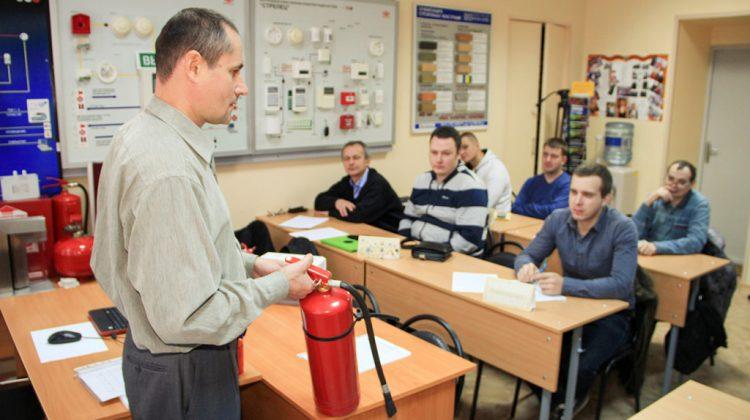 Обучение пожарной безопасности на предприятии