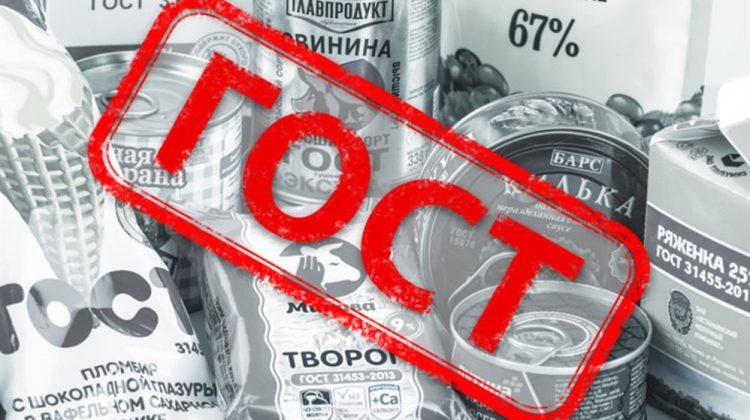 Более 10 тысяч ГОСТов отменят